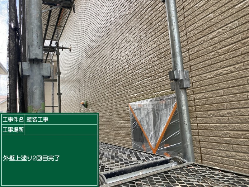 土浦市外壁クリア塗装②完了20052