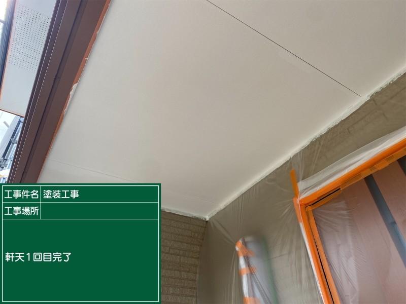 軒天塗装①完了20052 土浦市