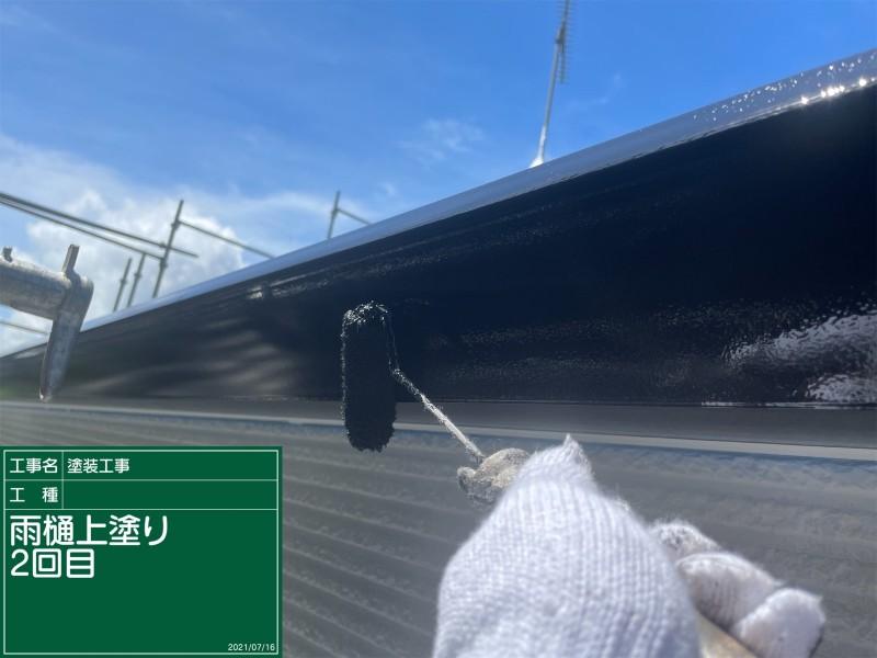 土浦市雨樋塗装②20051