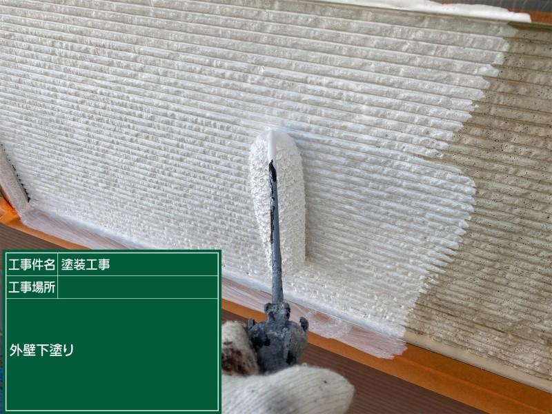 土浦市外壁塗装!高性能なフッ素塗料『フッ素UVコート』で塗り替えてきれい長持ち!