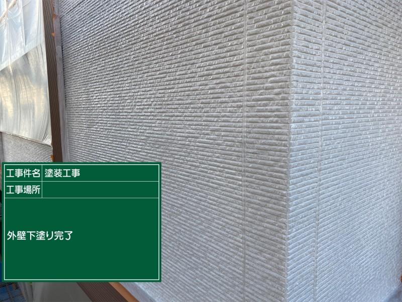 土浦市外壁下塗り完了20052