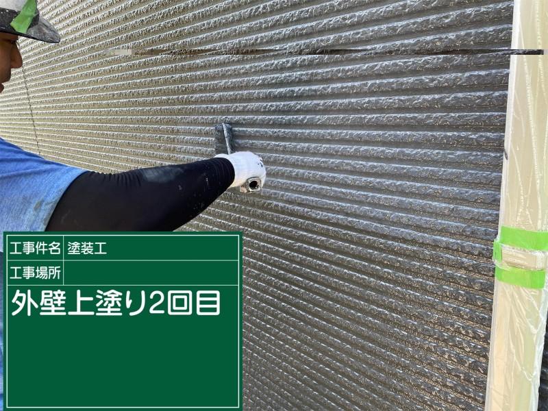 外壁上塗りアイボリー②20051