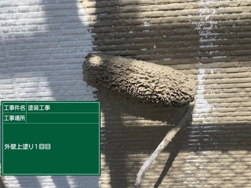 外壁上塗り①土浦市20052