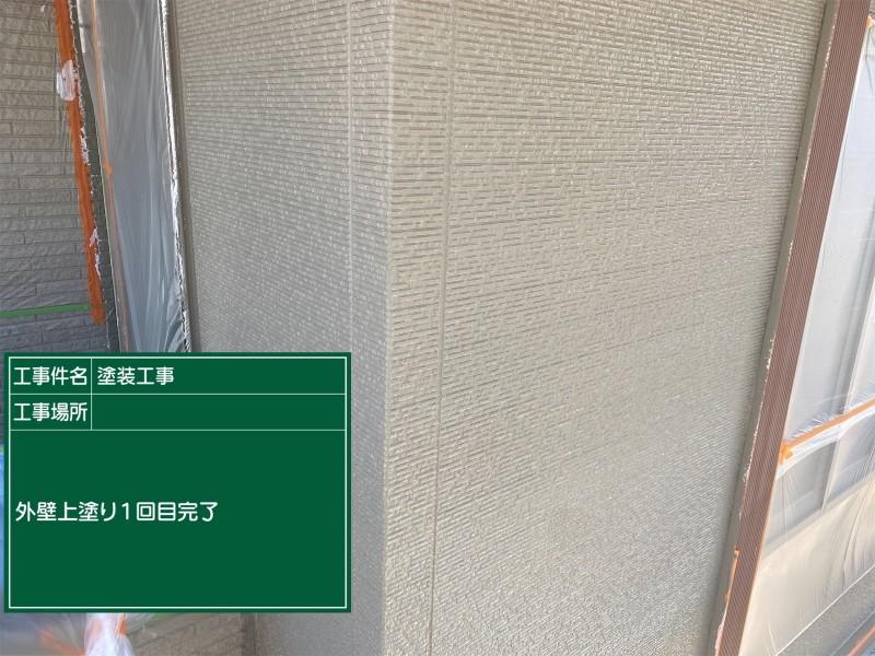 土浦市外壁上塗り①完了20052