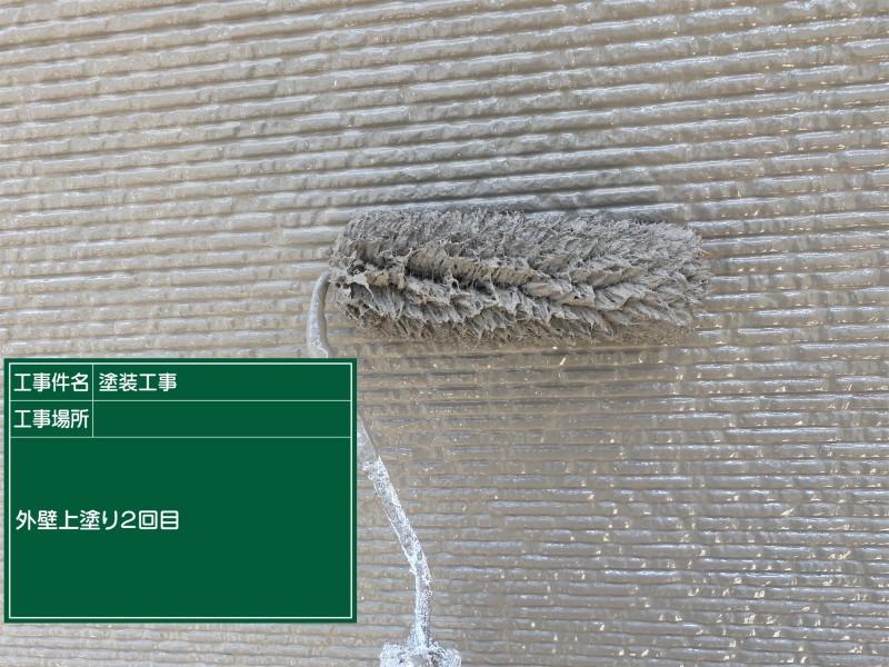 土浦市外壁上塗り②20052
