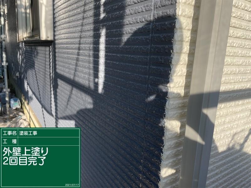 土浦市外壁上塗りブルー②完了20051