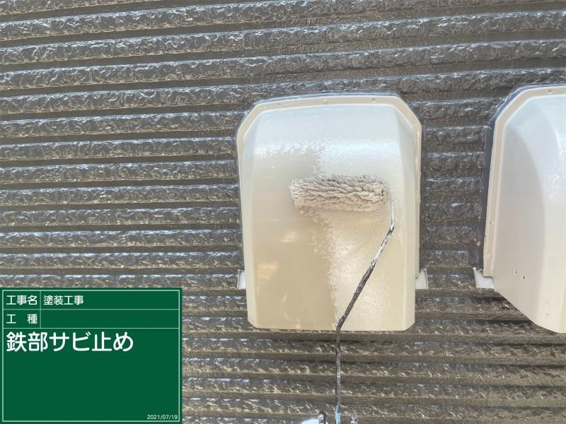 土浦市排気口サビ止め20051