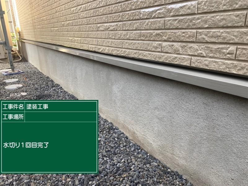 土浦市水切塗装20052