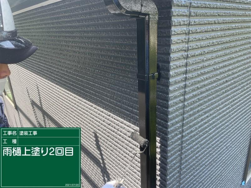 土浦市縦樋塗装②20051