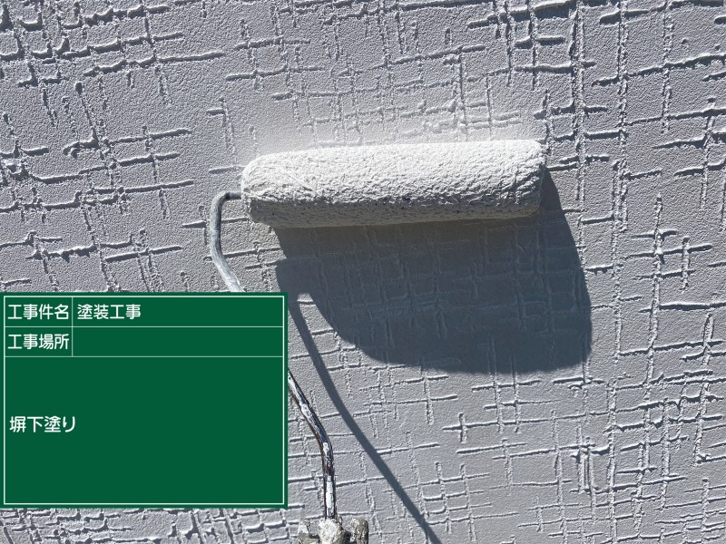 門塀下塗り土浦市20052