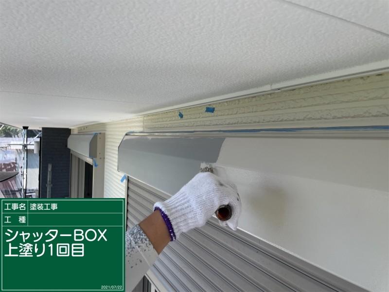 土浦市で付帯部を塗り替え!フッ素UVコートで紫外線から家を守ります!