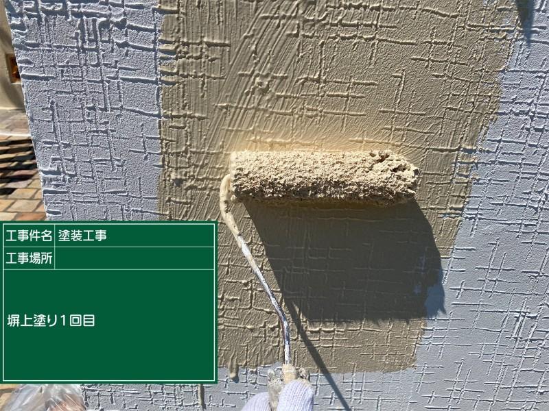 土浦市門塀上塗り①20052