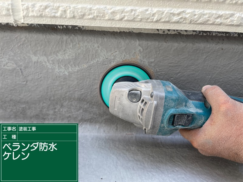 土浦市でベランダ塗装!こまめにトップコートを塗り替えて雨漏り対策を!