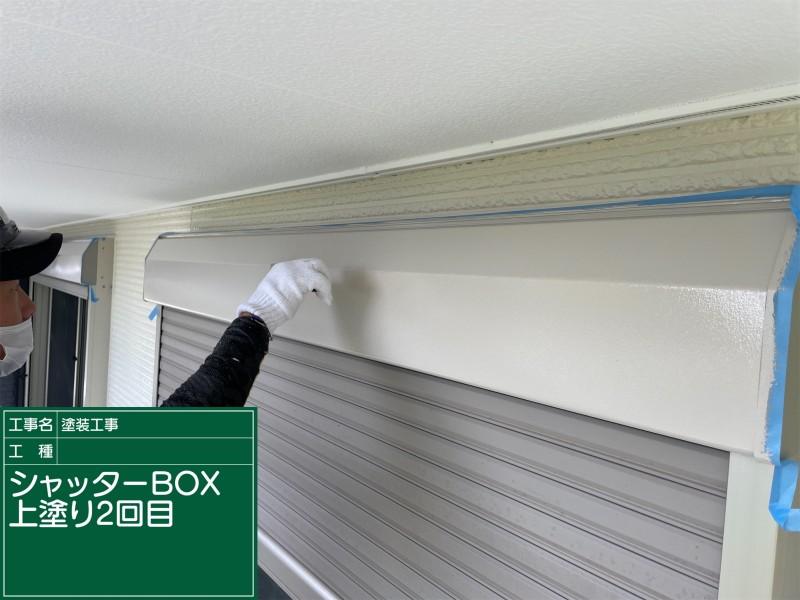 土浦市シャッターボックス塗装②20051