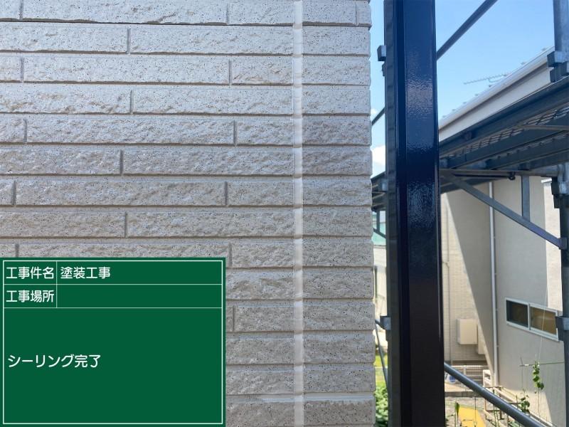 土浦市シーリング完了20052