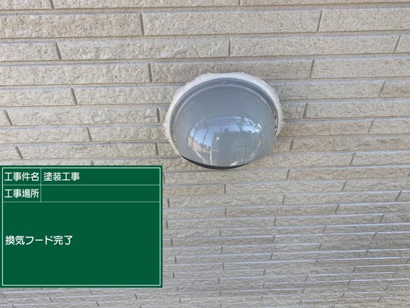土浦市フードカバー上塗り②完了20052