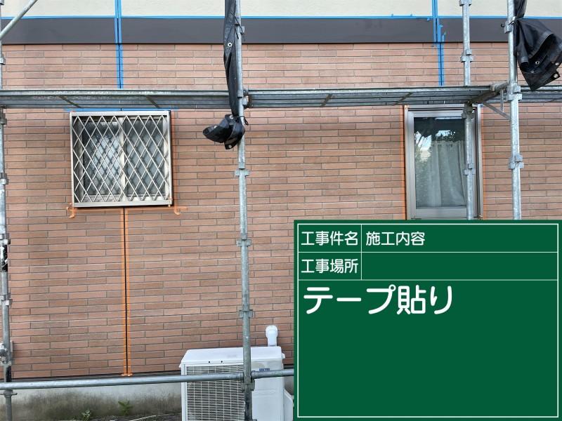 土浦市で軒天塗り替え!湿気やすい場所は防カビ性能のある塗料を使いましょう!
