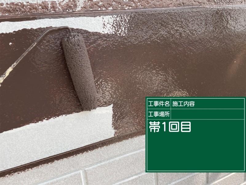土浦市で付帯部塗装!細かな部材はカラーリングを揃えて家屋に統一感をもたせます!