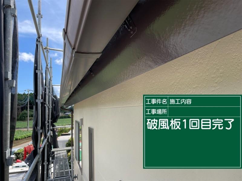 土浦市破風板①完了20054