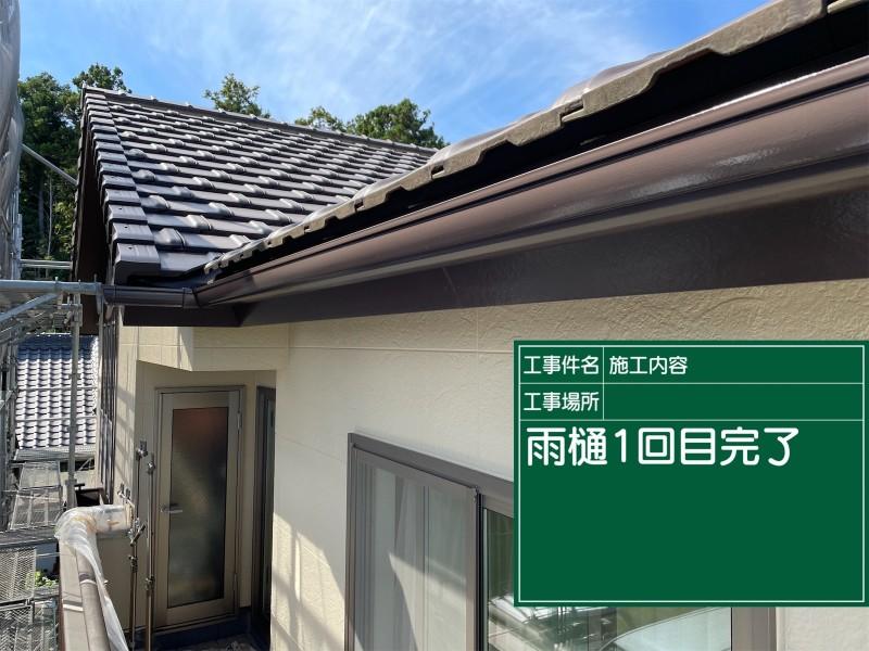 土浦市雨樋①完了20054