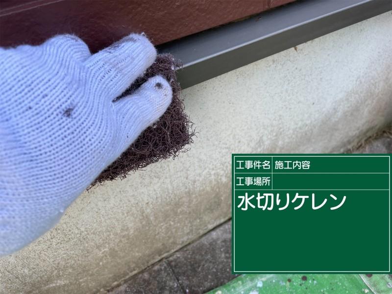 土浦市で塗り替え工事!金属部材はサビ止めを塗って腐食から守ります!