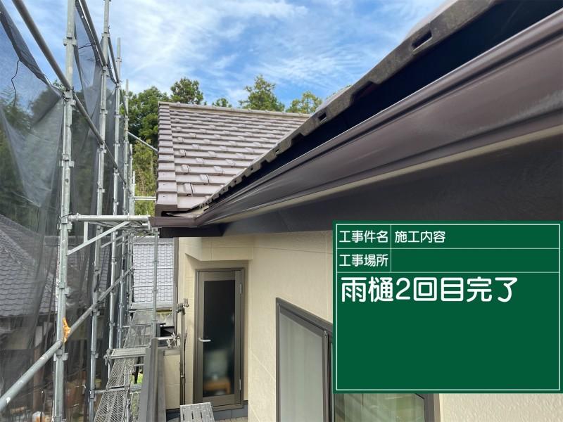 土浦市雨樋②完了20054