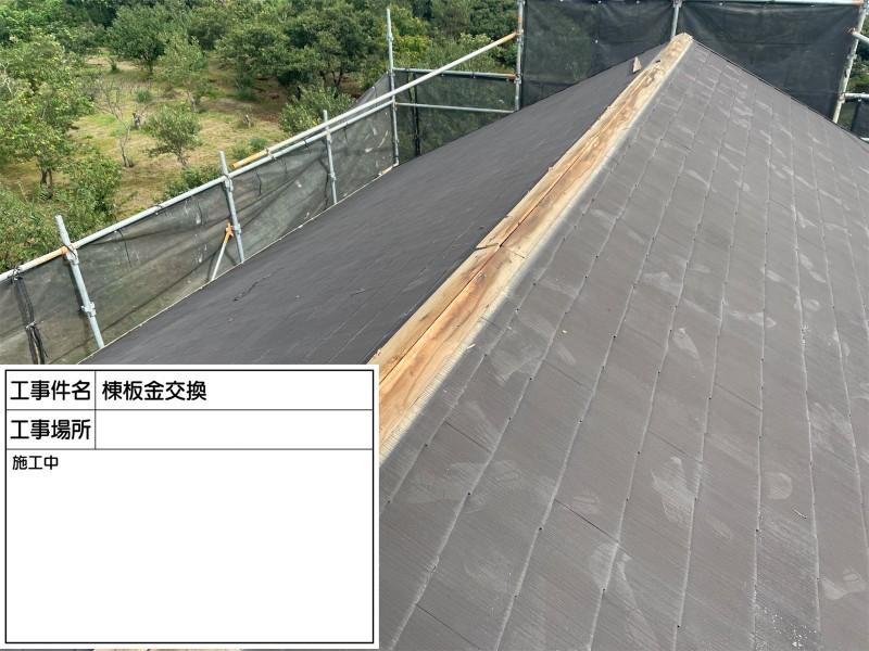 土浦市棟-貫板交換20055
