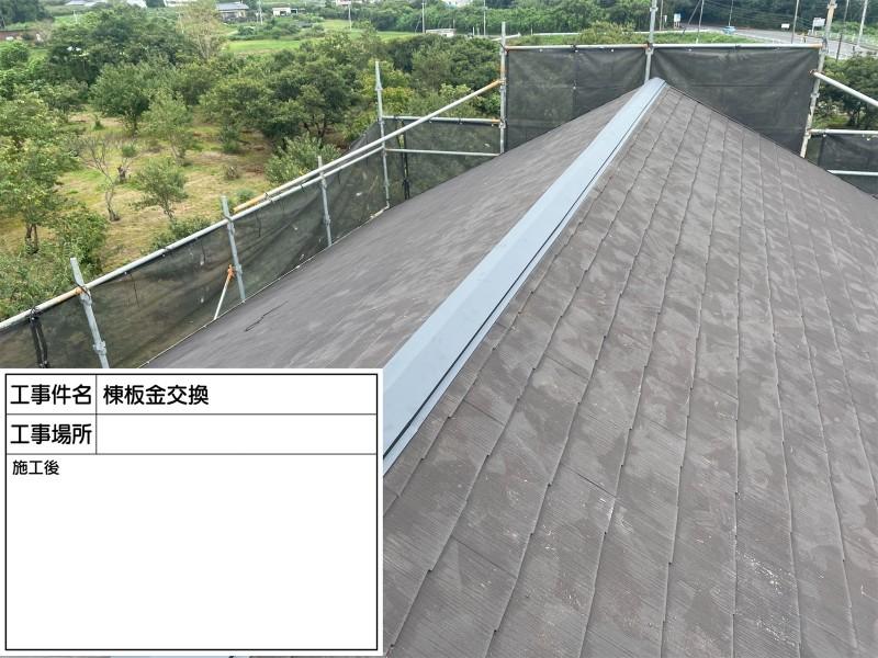 土浦市で雨漏りSOS!コロニアル屋根塗装で傷んだ屋根塗膜を保護していきます!