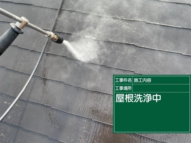 土浦市屋根高圧洗浄20055