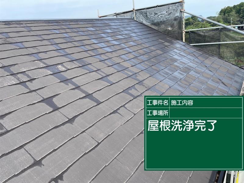 土浦市屋根高圧洗浄完了20055