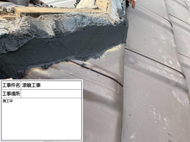 土浦市棟漆喰補修20054