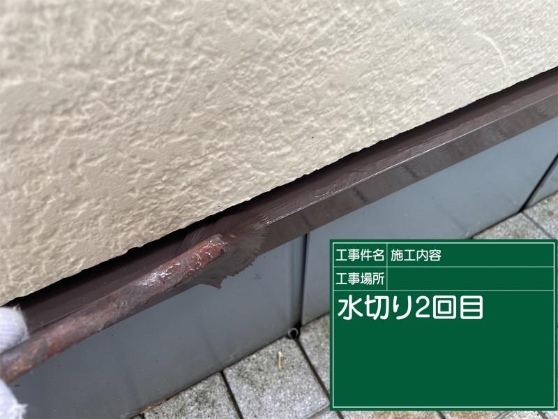 土浦市水切り②20054