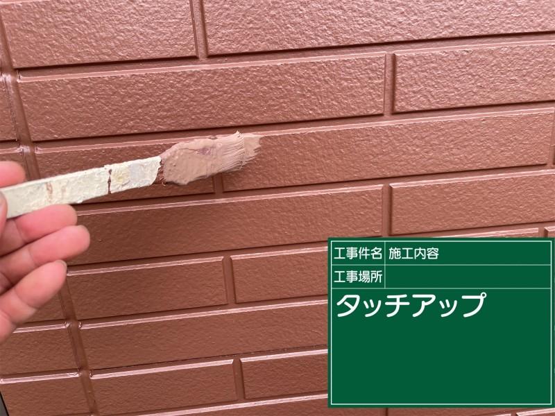 土浦市タッチアップ20054