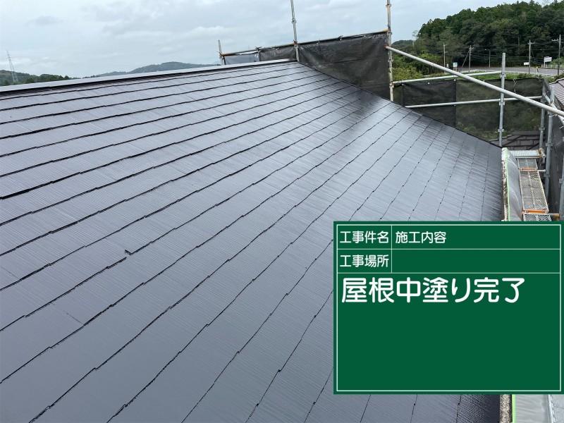 土浦市屋根中塗り完了20055