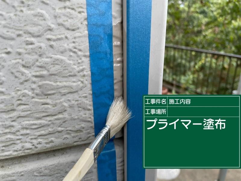 土浦市プライマー20055