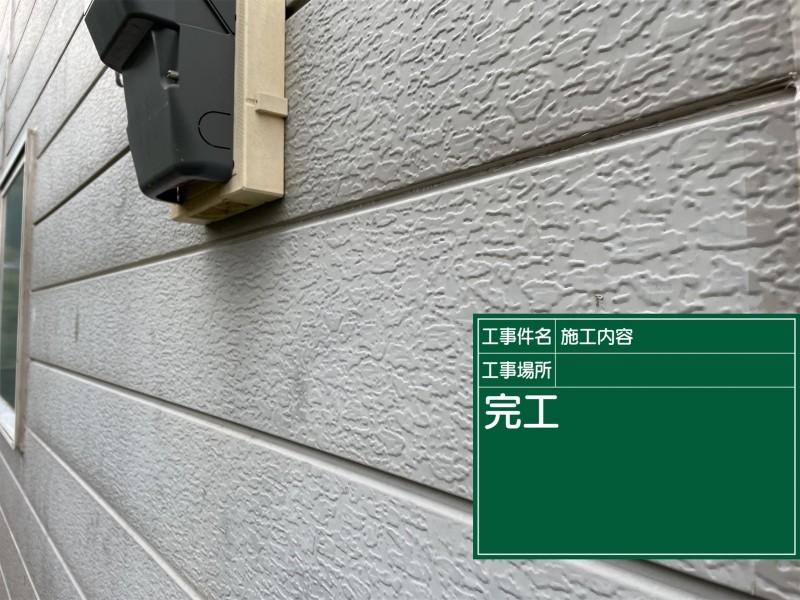 土浦市コーキング完了20055