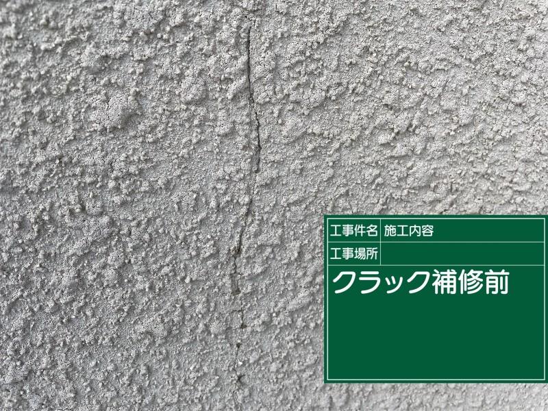 土浦市で板金屋根塗装!屋根温度の上昇を防ぐため遮熱塗料を使います!
