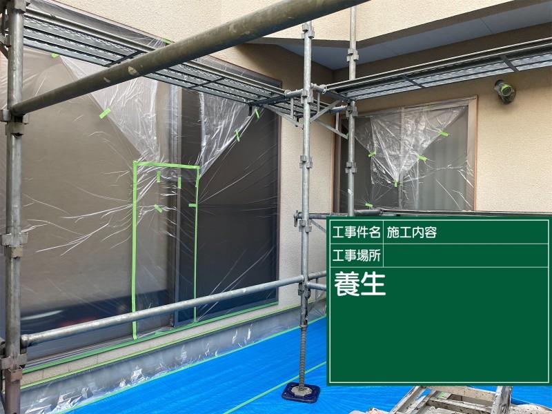 土浦市で外壁補修!モルタル外壁の表面をバリュー工法でしっかり補修!