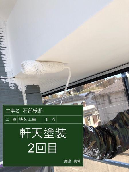 軒天②20027
