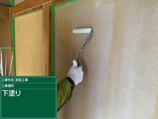 内壁①20034