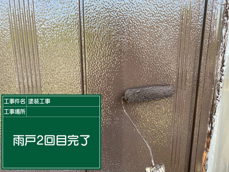 雨戸④20033