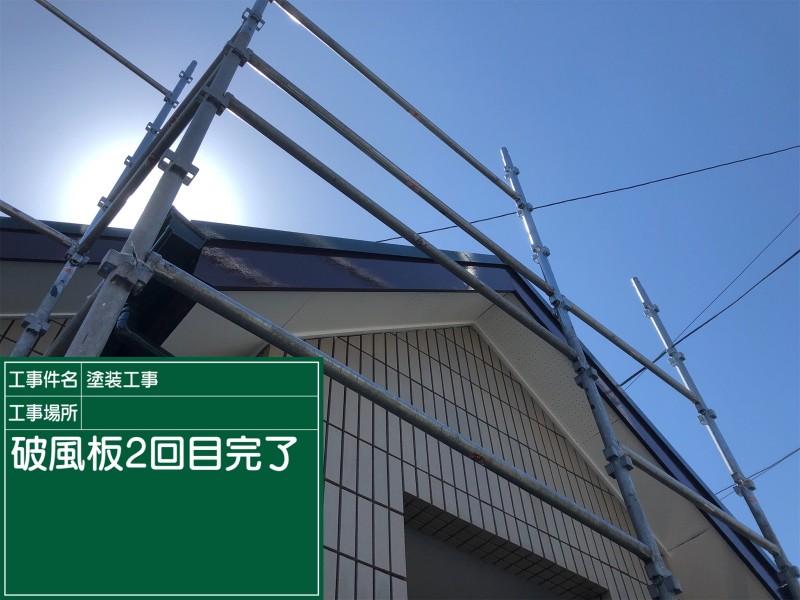 破風板⑤20028