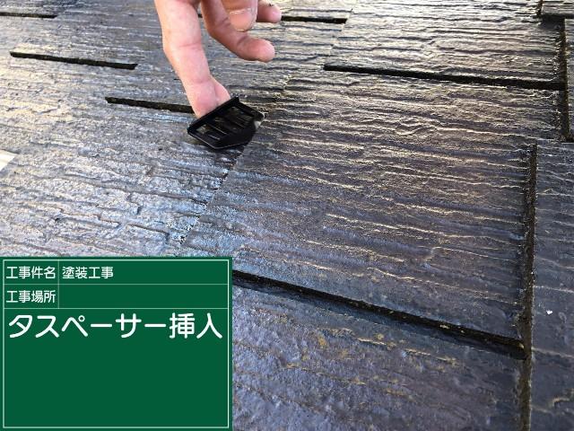 屋根⑤20028