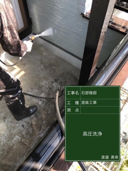 高圧洗浄③20027