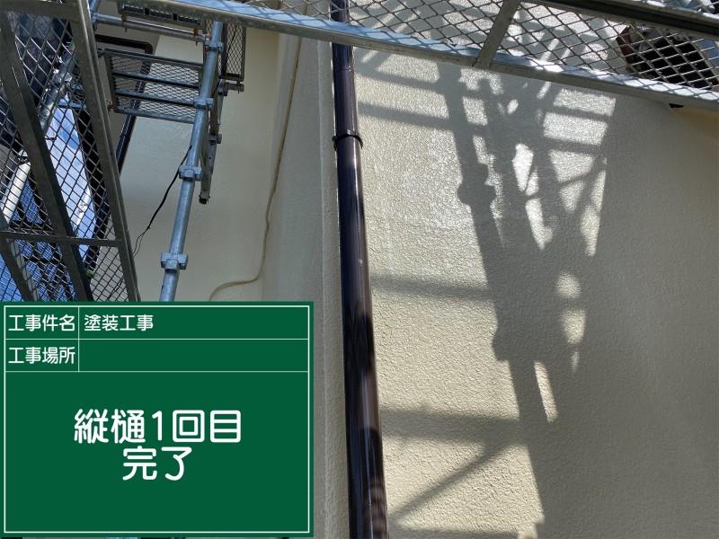縦樋③20033