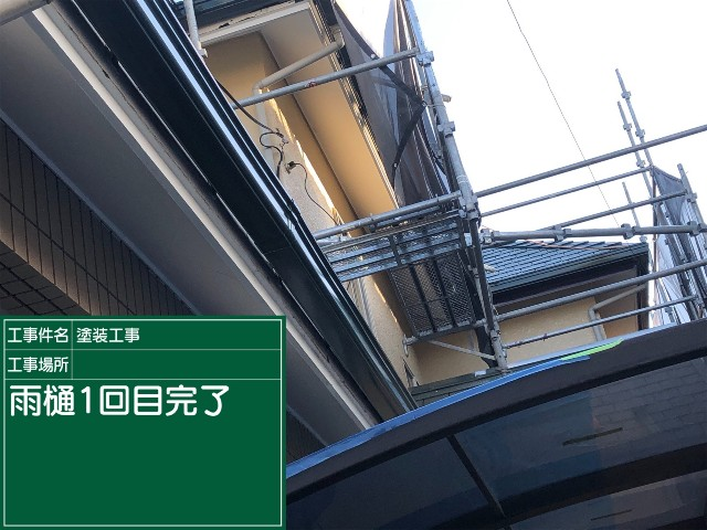 雨樋③20028