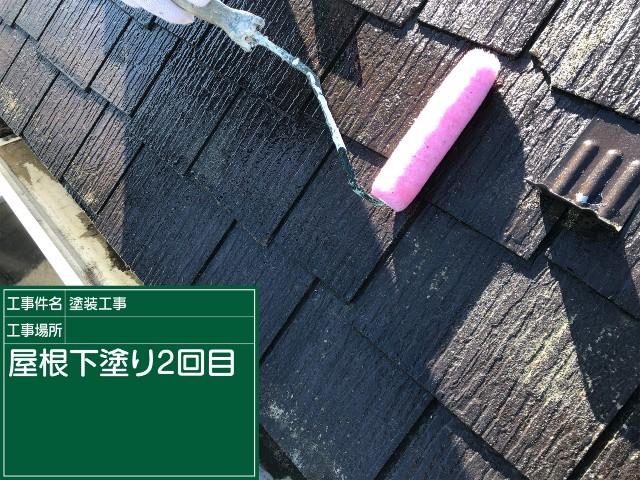 屋根③20028