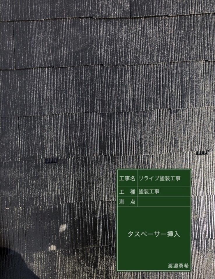 屋根③20023