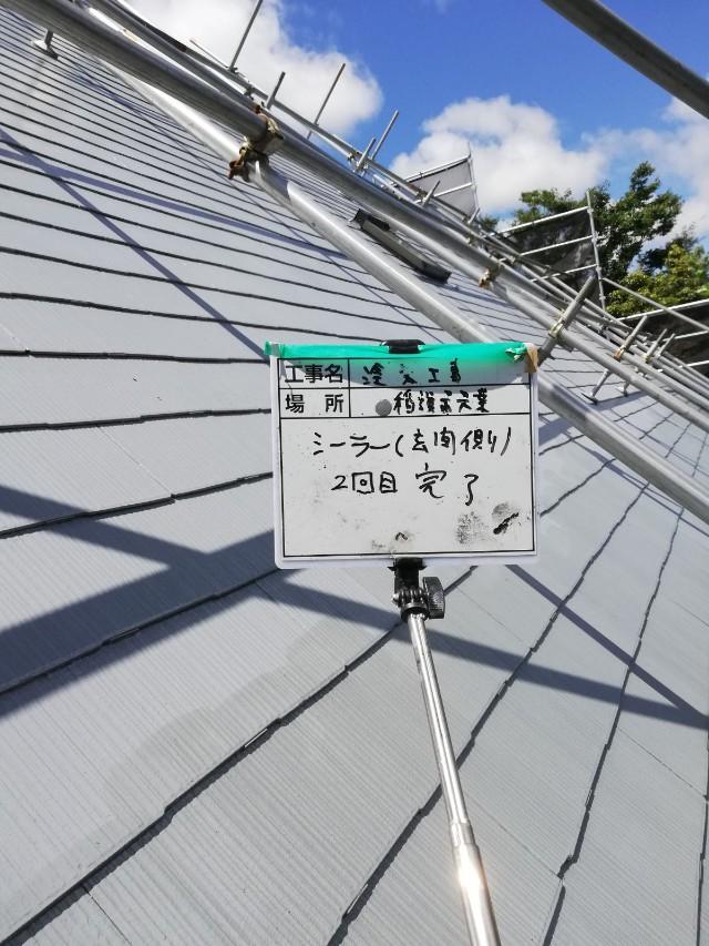 屋根⑥20035