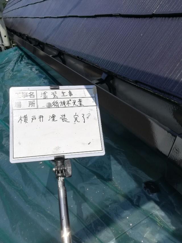 樋20035
